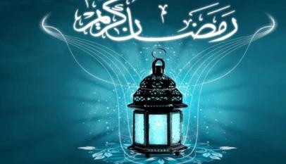 رسائل شهر رمضان