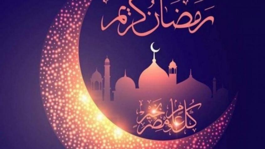 دعاء الإمساك في رمضان