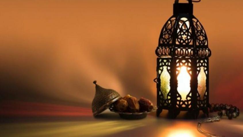 رمضان كريم للاهل