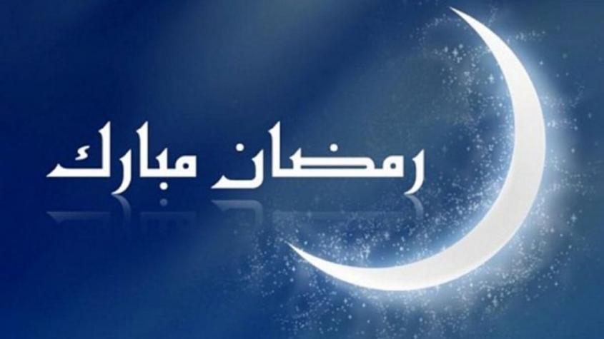 قصيدة عن رمضان