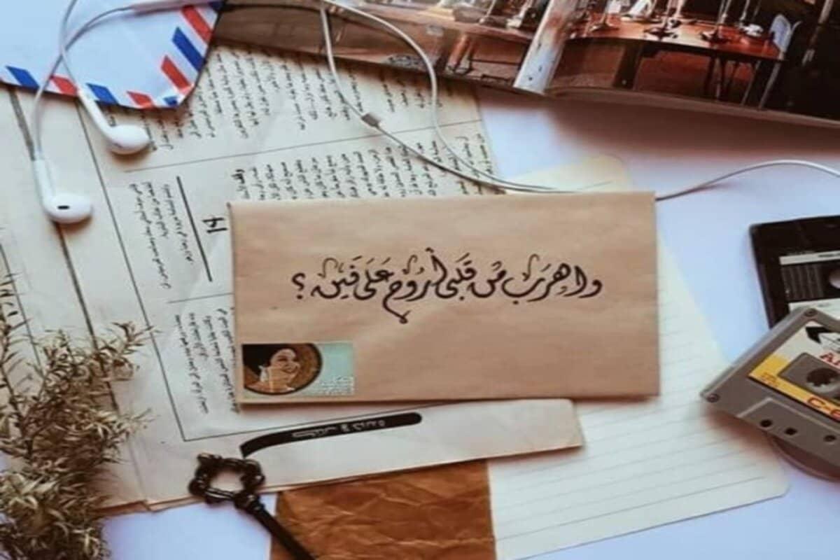 رسائل حب وغزل للزوج