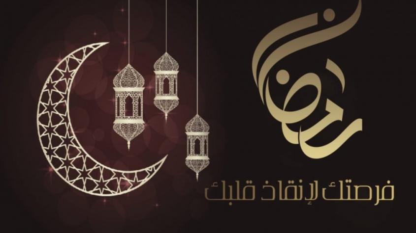 أدعية رمضان مكتوبة