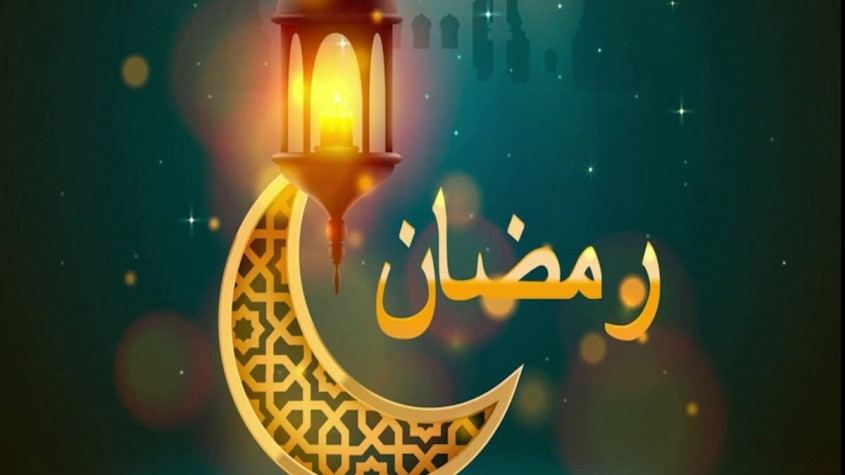رسائل بنات كيوت رمضان كريم