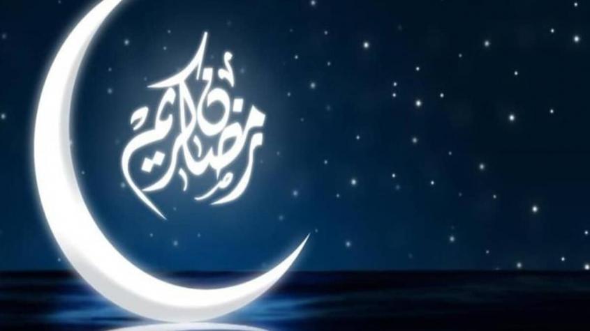 ورقة مقاضي رمضان