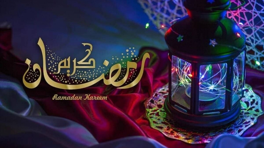 تهنئة رمضان لام زوجي