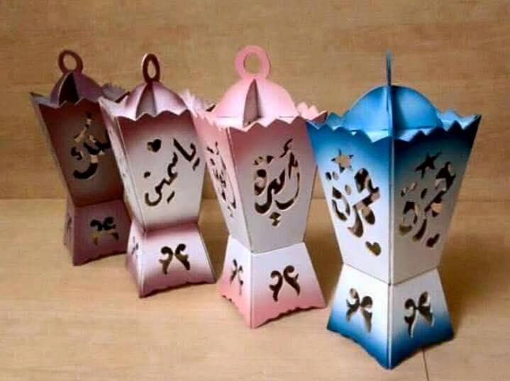 فانوس رمضان بالاسماء