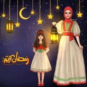 رمزيات بنات رمضان