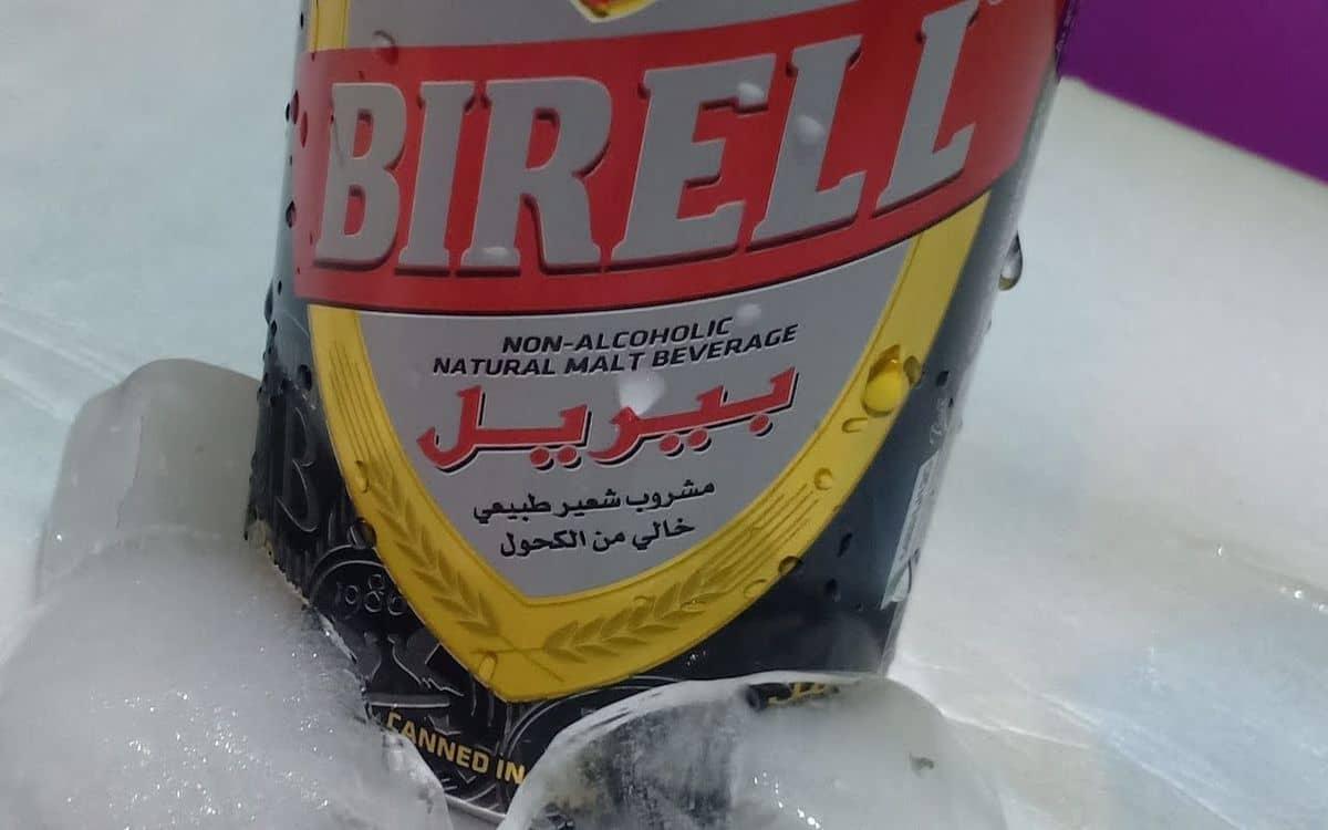 هل مشروب البيريل يزيد الوزن