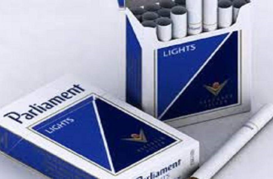 الفرق بين انواع السجائر
