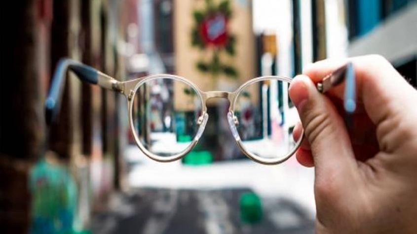 الفرق بين النظر والبصر