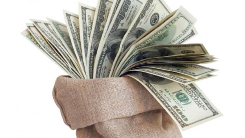 براجراف عن المال