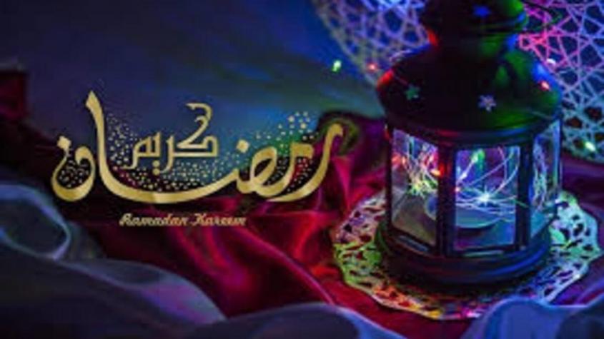 رسائل رمضان لشخص عزيز