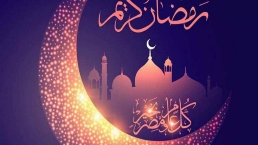 دعاء رمضان للاصدقاء