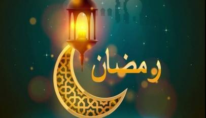 اجمل رسائل العشر الاواخر من رمضان