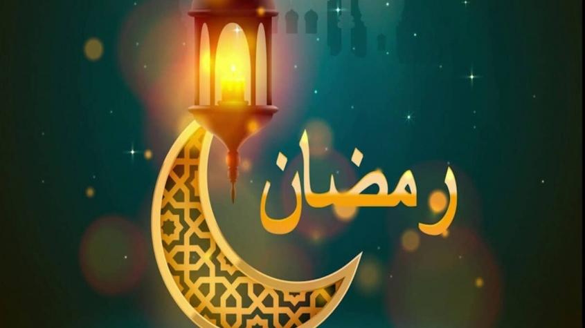تهنئة مبارك عليكم رمضان