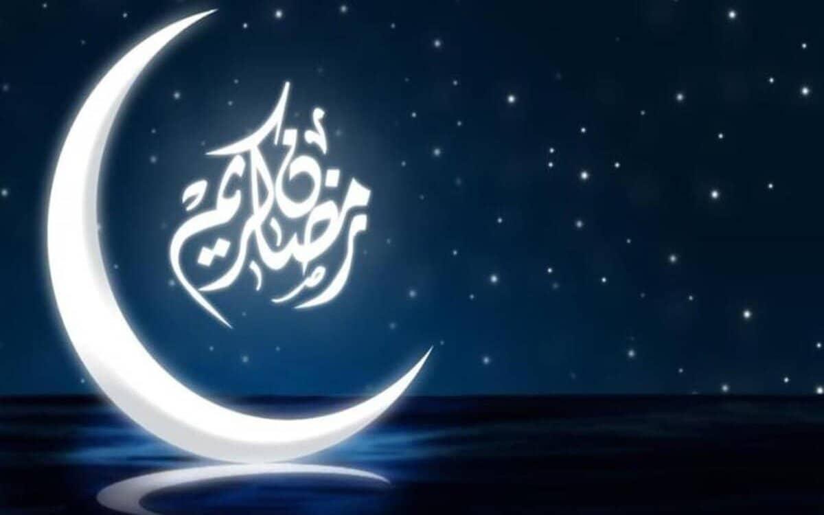 رسائل شهر رمضان للاخ البعيد