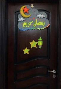 رمضان كريم مضيئة على الباب