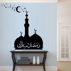 زخارف رمضان بالورق الأسود