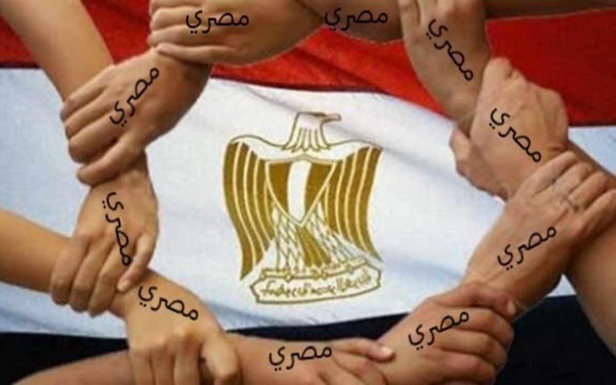 قصيدة عن مصر لاحمد شوقى