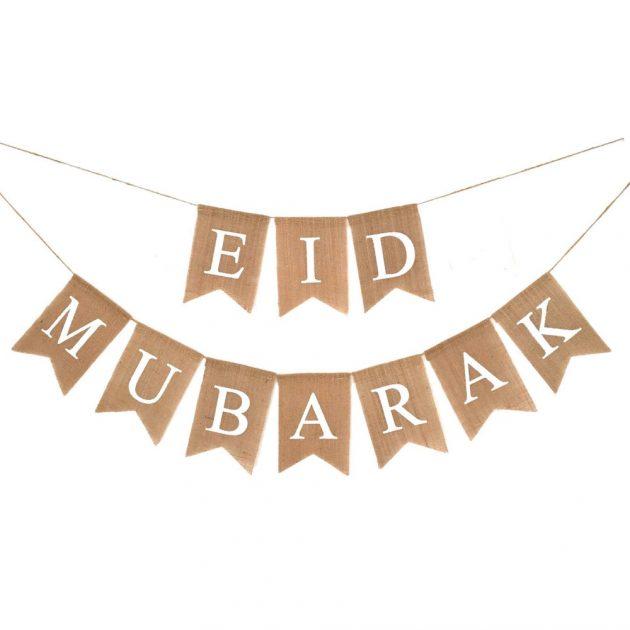 زينه عيد الفطر
