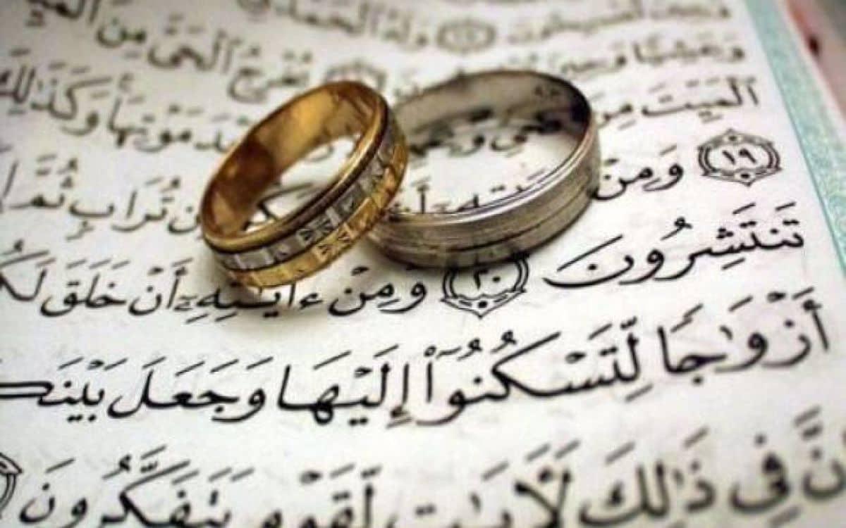 افضل وقت لقراءة سورة البقرة للزواج