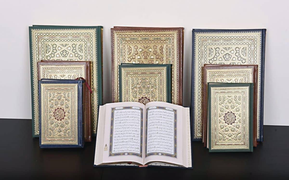 فضل حفظ سورة الرحمن