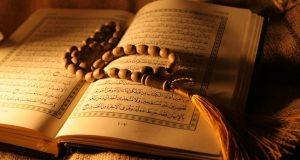 بحث عن سورة التوبة