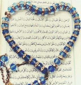 فوائد سورة الرحمن