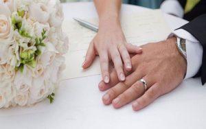 فوائد سورة البقرة لتسخير الزوج