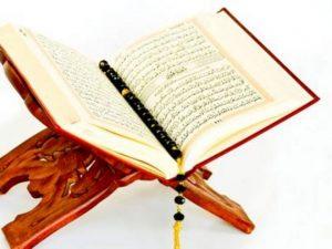 معلومات عن سورة التوبة