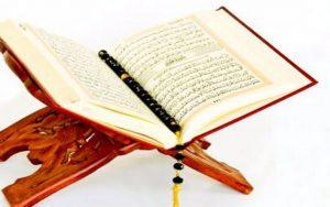 فضل قراءة سورة الواقعة كل يوم
