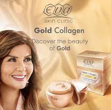تجربتي مع كريم ايفا كولاجين بجزيئات الذهب